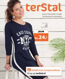 online retail-marketing publicatie example